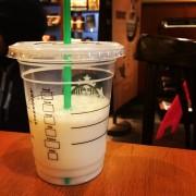 Milk in a Starbucks cup